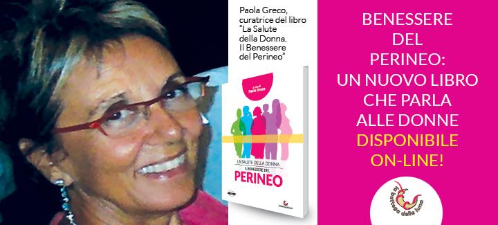 Benessere del perineo: un nuovo libro che parla alle donne